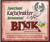 Kerkom Bink Bloesem beer