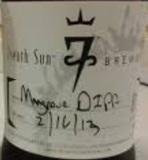 7venth Sun Mangrove DIPA beer