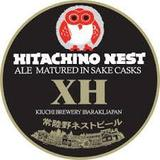 Kiuchi Hitachino Nest XH Belgian Strong Dark Ale Beer