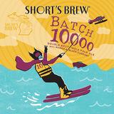 Short's Batch 10,000 beer