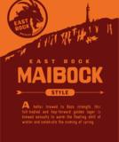 East Rock Maibock beer