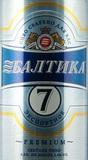 Baltica 7 beer