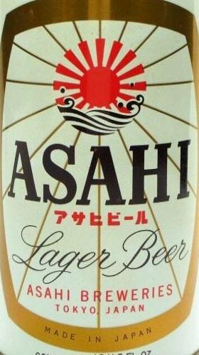 Asahi Lager beer Label Full Size