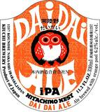 Hitachino Nest Dai Dai IPA Beer