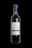 Rocca Delle Macie Riserva Di Fizzano Chianti Classico Riserva wine