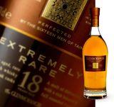 Glenmorangie Extremely Rare 18 Year Highland spirit