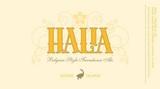 Goose Island Halia Beer