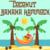 Mini chafunkta coconut banana hammock 1