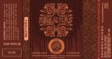 Perennial Abraxas 2012 beer