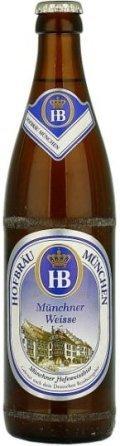 Hofbrau Hefeweizen beer Label Full Size