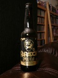 BrewDog Paradox Smokehead beer