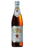 Dinkel Acker Lager Beer