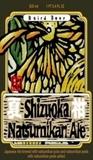 Baird Shizuoka Natsumikan Ale beer