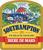 Mini southampton bier de mars