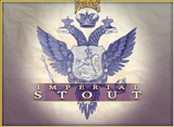 Founders Imperial Stout 2019 beer
