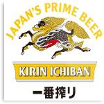 Kirin Ichiban beer