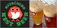Kiuchi Hitachino Nest Beer