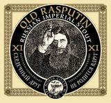 North Coast Old Rasputin 11th Anniversary beer