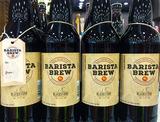 Blackstone Barista Brew beer