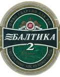 Baltika 2 Pale beer
