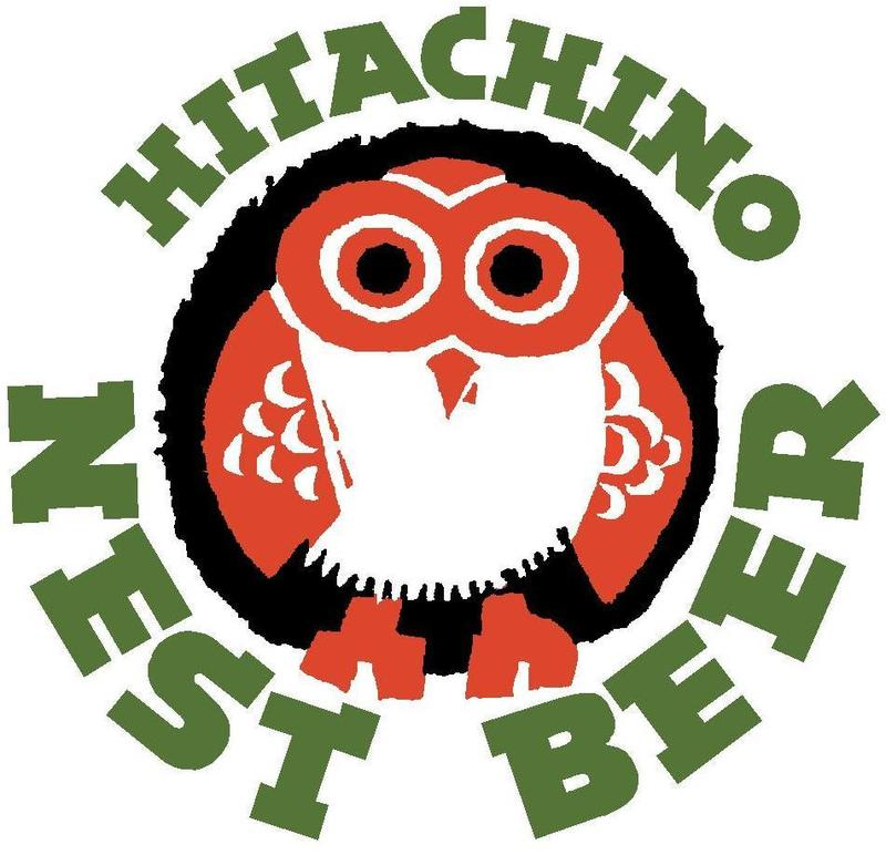 Hitachino Nest Plum Weizen beer Label Full Size