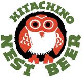 Hitachino Nest Plum Weizen beer