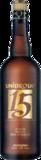 Unibroue 15 beer