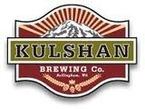 Kulshan Barrel Aged Shuksan beer