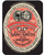 Mini samuel smith organic ale