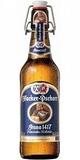 Paulaner Hacker Pschorr Anno 1417 beer