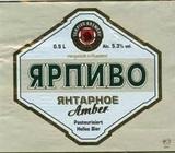 Yarpivo Amber beer
