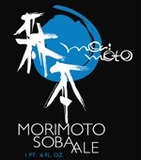 Rogue Morimoto Soba Ale Beer