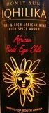 Honey Sun Iqhilika Dry Mead beer