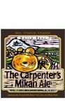 Baird Carpenter's Mikan Ale Beer