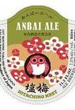 Kiuchi Hitachino Nest Anbai Ale Beer