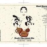Miyazaki Hideji Kuri Kuro Dark Chestnut Ale beer