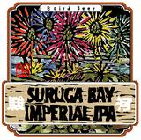 Baird Suruga Bay Imperial IPA beer