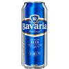 Square mini bavaria brouwerij ab02c108
