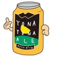 Yo-Ho Brewing Company
