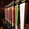 Square mini front street brewery ia 5038297e