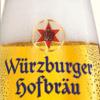 Square mini w rzburger hofbr u 136024e8