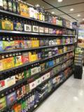 Thumb associated supermarket