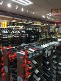 Thumb neil s fine wines and liquors