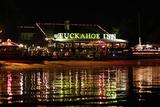 Thumb tuckahoe inn restaurant and tavern