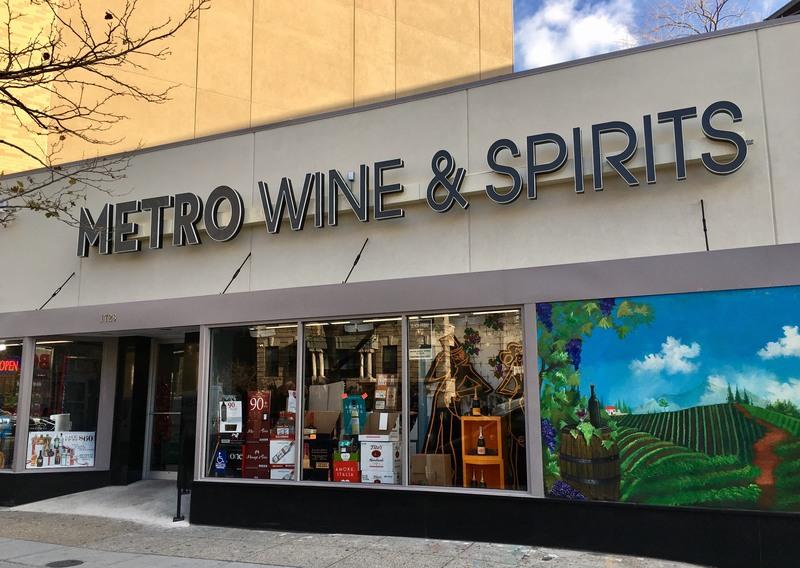 Metro wine spirits