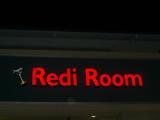 Thumb redi room