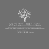 Thumb southeast grille house