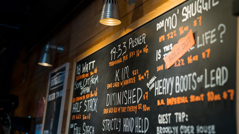Singlecut beersmiths taproom