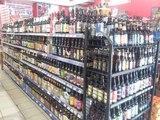 Thumb ardmore station liquors