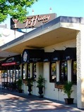 Thumb tiffany sports lounge
